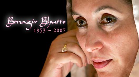 naked benazir bhutto pics