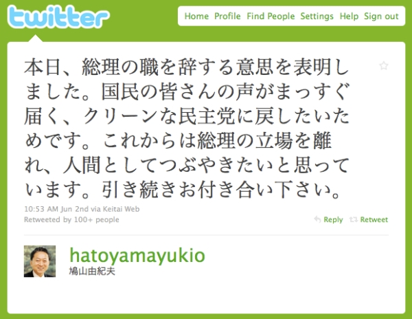 Yukio Hatoyama tweets his resignation.